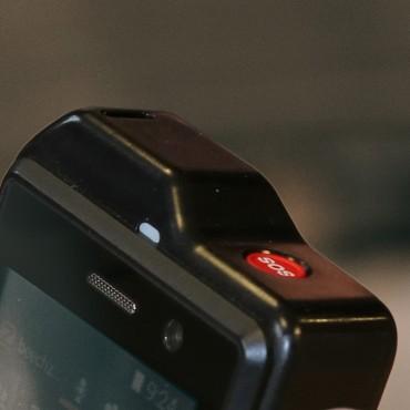 Vigicom® ATI-3620Ex : Téléphone Android avec fonction DATI et bouton SOS, conçu pour les zones à atmosphère explosive